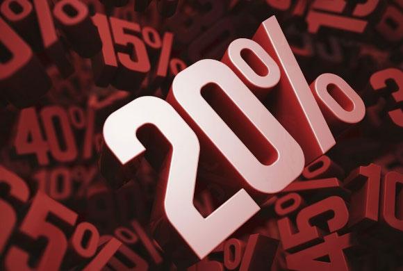 继承的房子出售缴纳20%个人所得税